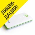 Мобильный аккумулятор PowerBank CS-PBA40-4700WB 4700мAh 1A+2.1A (Гарантия 1 год), CACTUS
